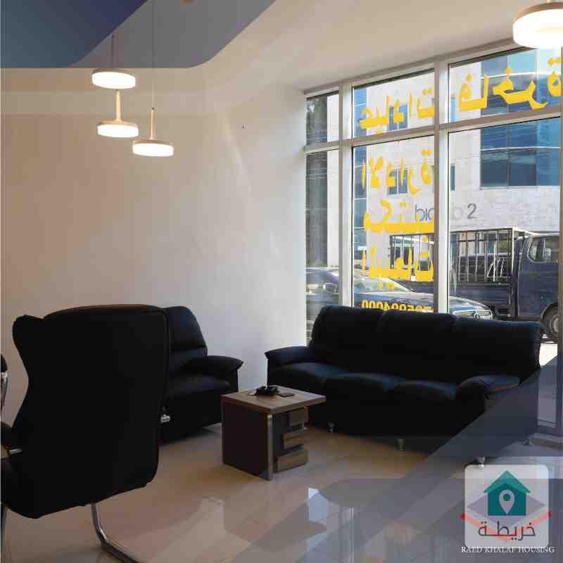 مكتب تجاري للبيع في الصوفيه 43م على الشارع شركة رائد خلف للاسكان