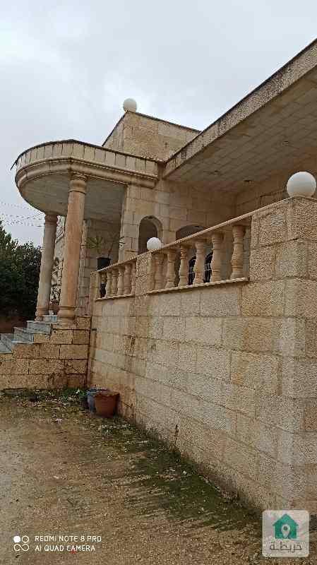 بيت مستقل للبيع طابقين في طبربور