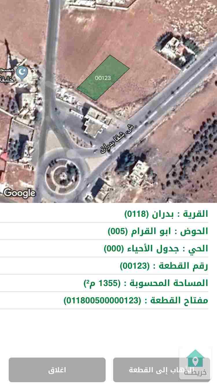 ارض للبيع في شفابدران ابو القرام مميزة على شارعين