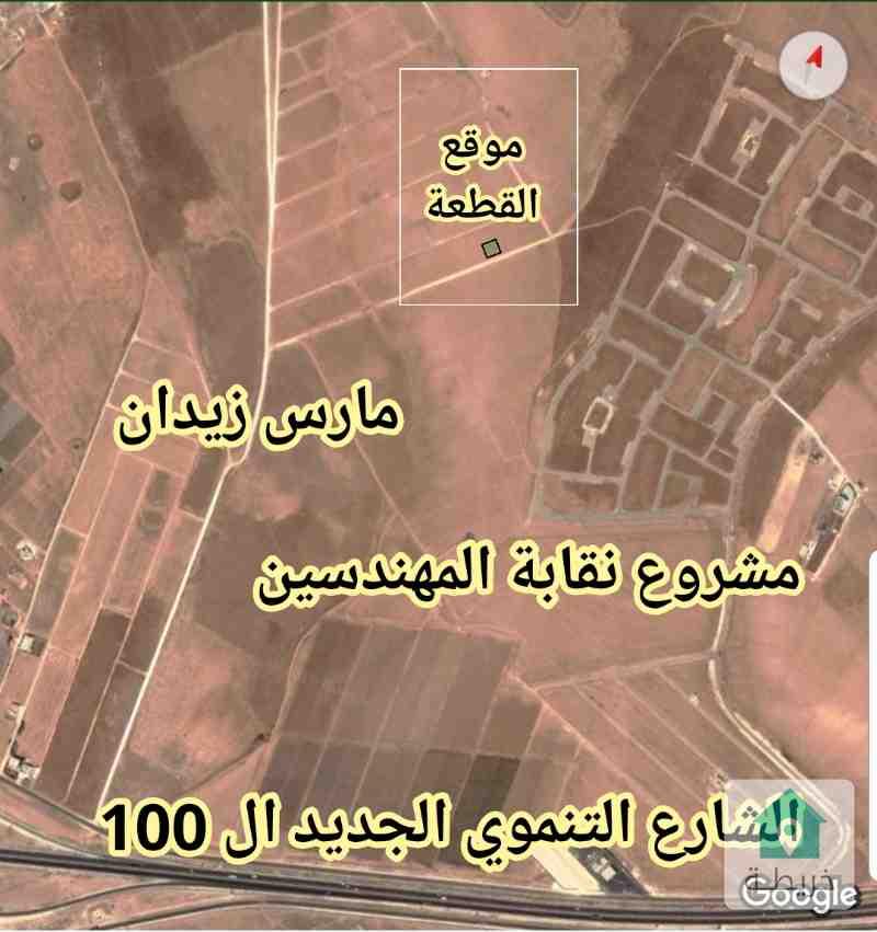 أرض للبيع بالقرب من طريق المطار خلف جامعة الإسراء شارع ال100