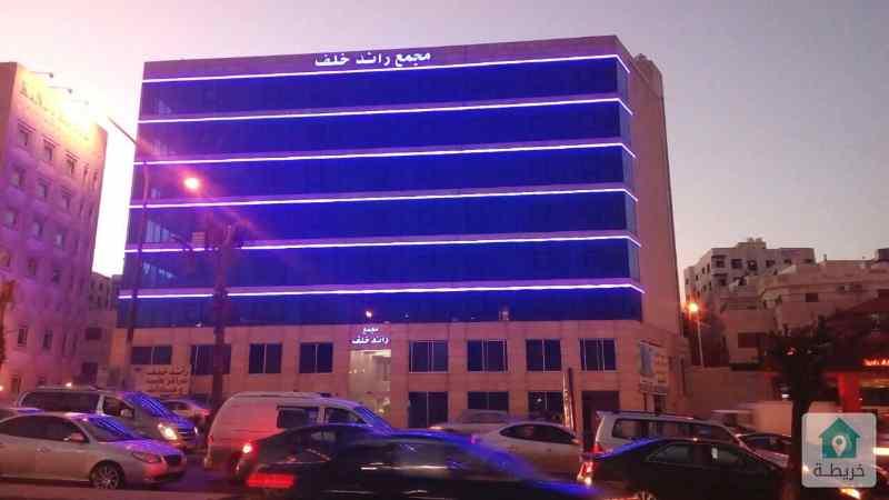 عيادات/طبية للبيع 65م مقابل مستشفى الاستشاري رائد خلف للاسكان