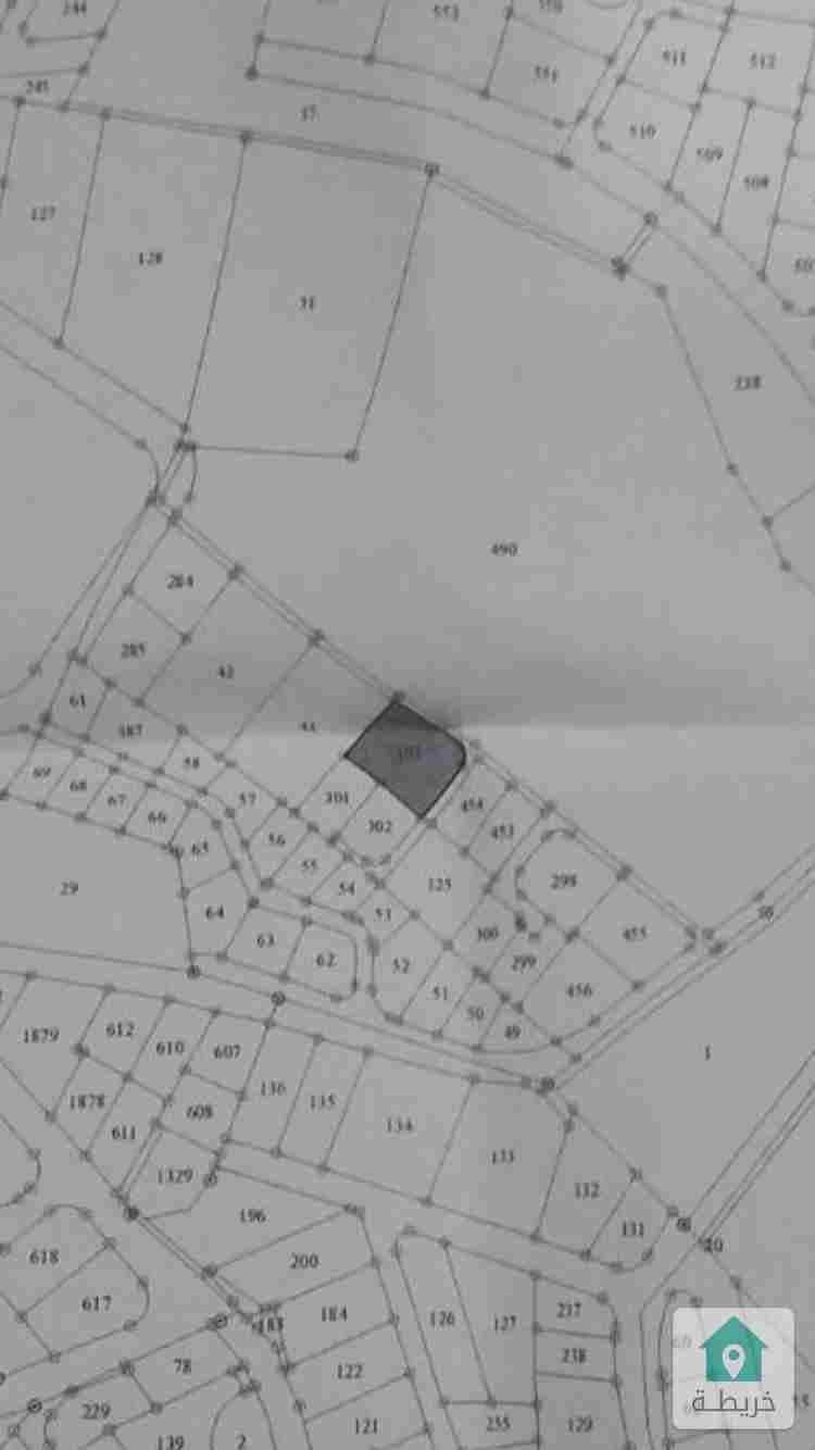 قطعة ارض للبيع في السلط بلقرب من مستشفى السلط الجديد وشارع الستين بسعر مغري