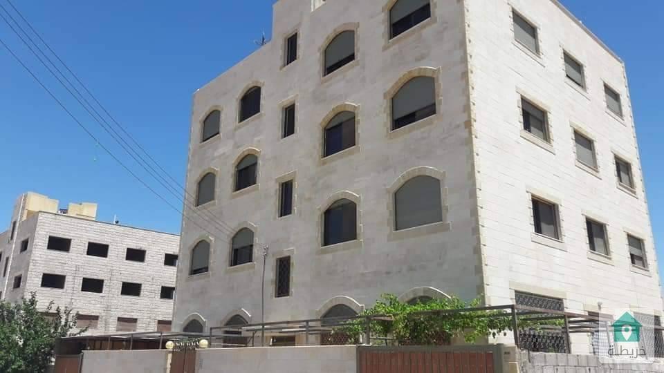 عمارة للبيع اربع طوابق ابو علندا شرق الحزام
