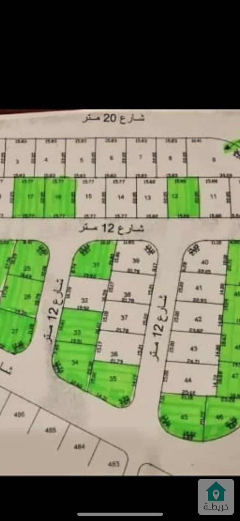 ارض للبيع في البنيات اسكان الأمانة  في موقع مميز