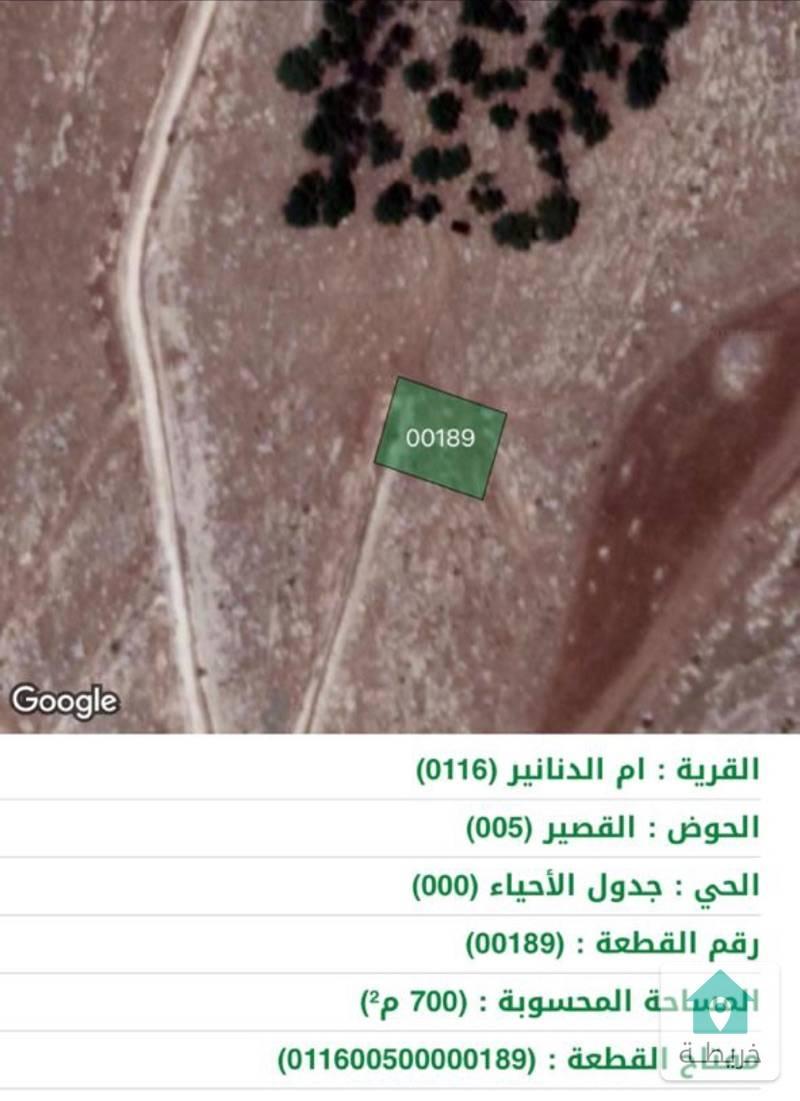 ارض للبيع في ام الدنانير - حوض القصير بسعر مناسب