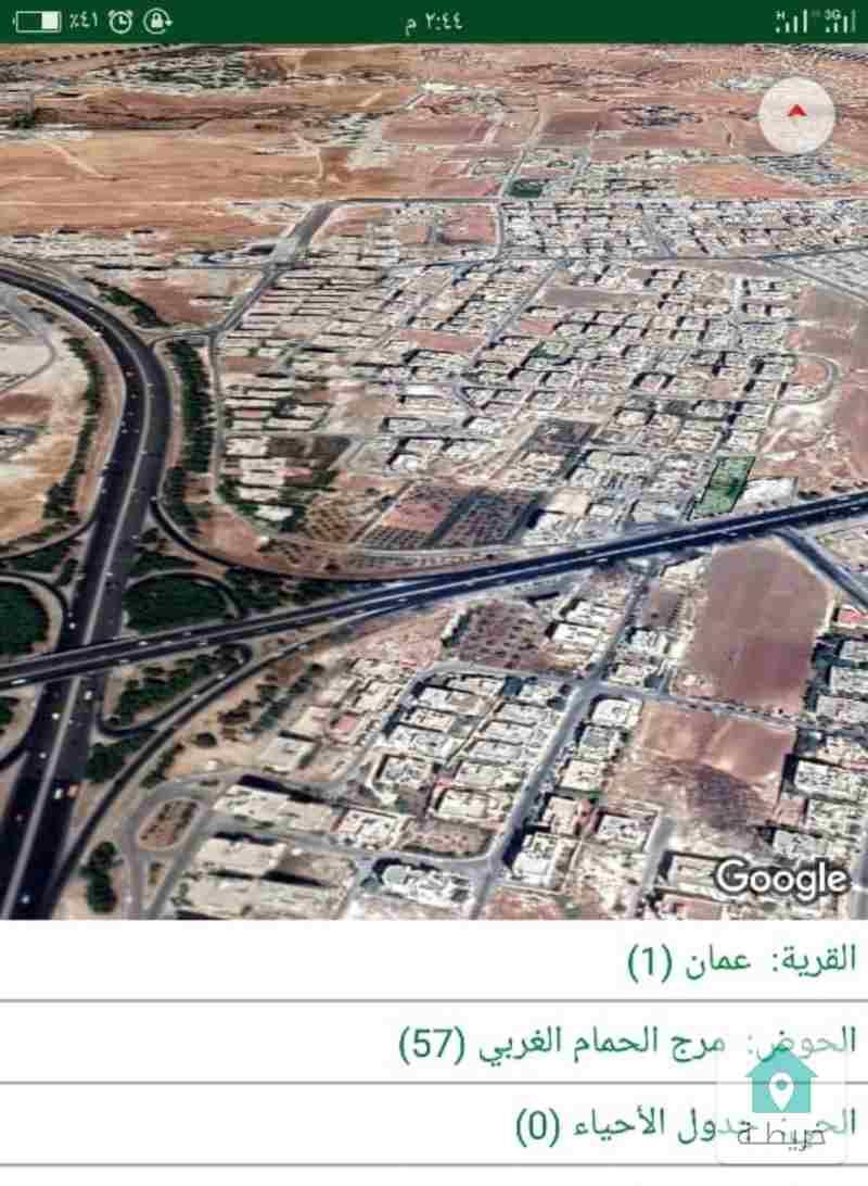 2360 متر تجاري سكني رجم عميش (حي الصحابه)