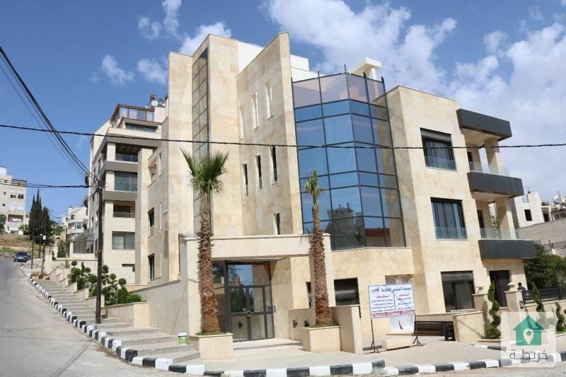 شقق فخمة للبيع في دابوق - عمان / الاردن