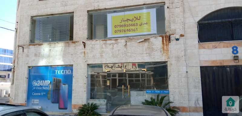 محل تجاري للايجار في مبنى المسافرين