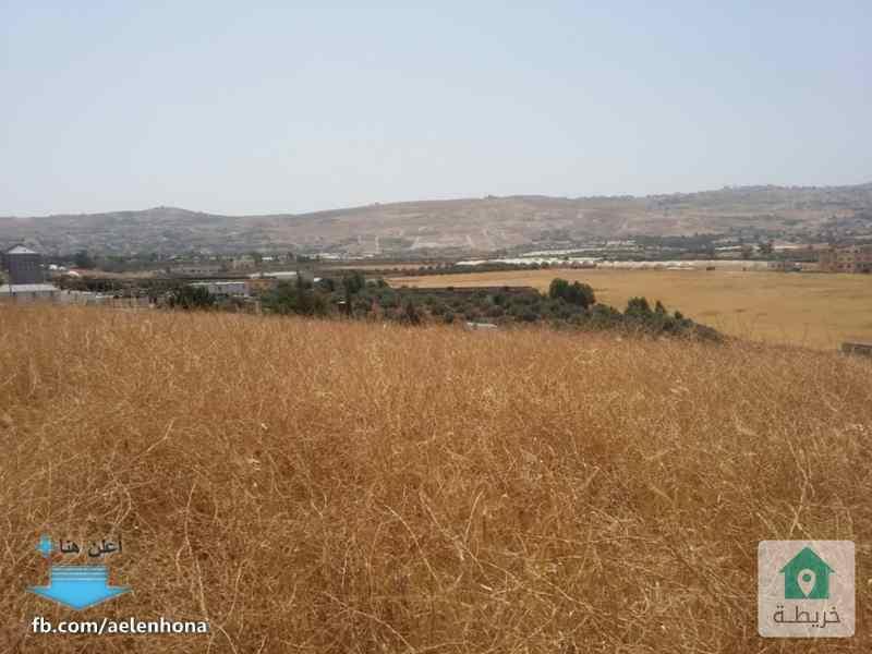 ارض للبيع في موبص - تبعد 750م عن تقاطع شارع الاردن مع شارع عمان جرش