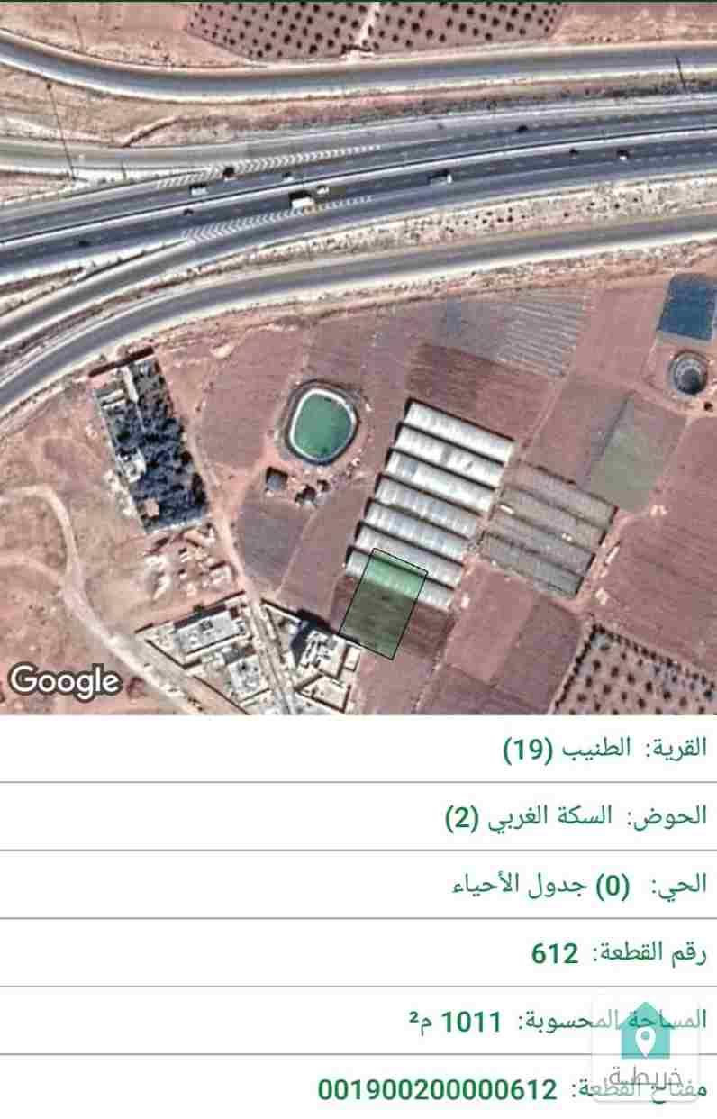 ارض للبيع قرب جامعة الإسراء
