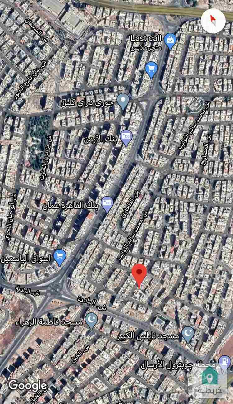 ارض للبيع بسعر مغري منطقة الياسمين
