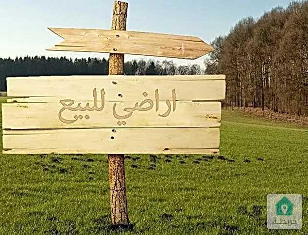 ارض للبيع ربوة عبدون اسكان المهندسين مساحة 519 متر