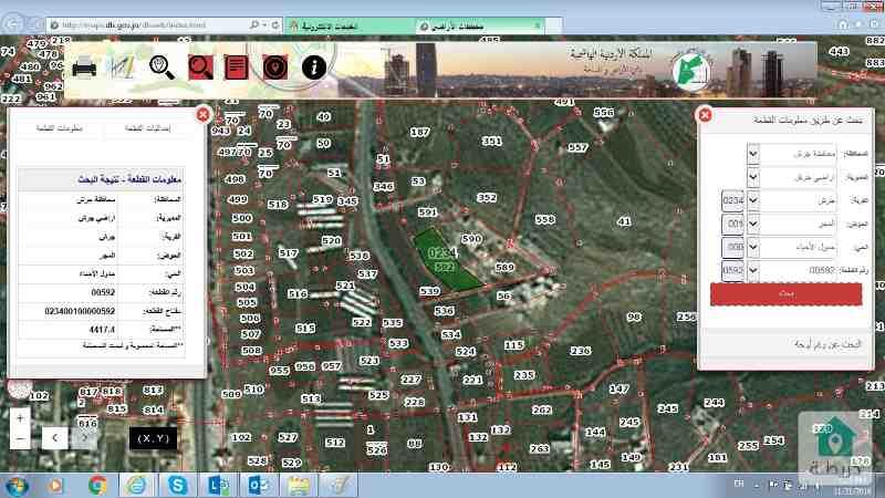 للبيع ارض 4417 متر مربع