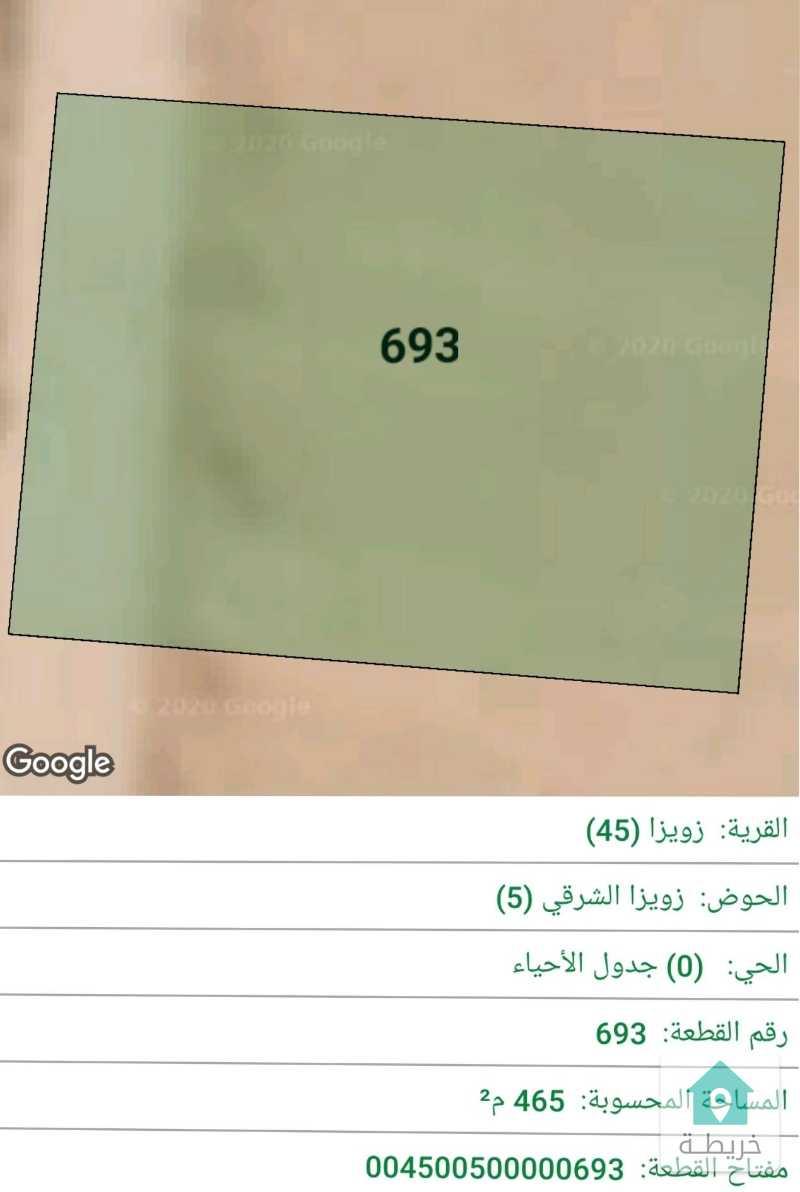 ارض للبيع طريق المطار  من اراضي جنوب عمان  منطقة الجيزه ( زويزا)