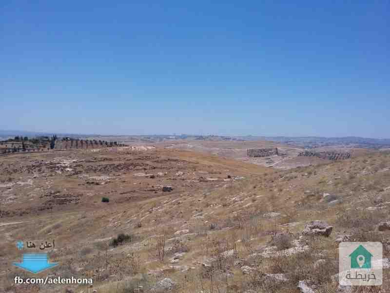 ارض للبيع في زينات الربوع/ الشكارة - تبعد 2 كم عن ترخيص شفا بدران