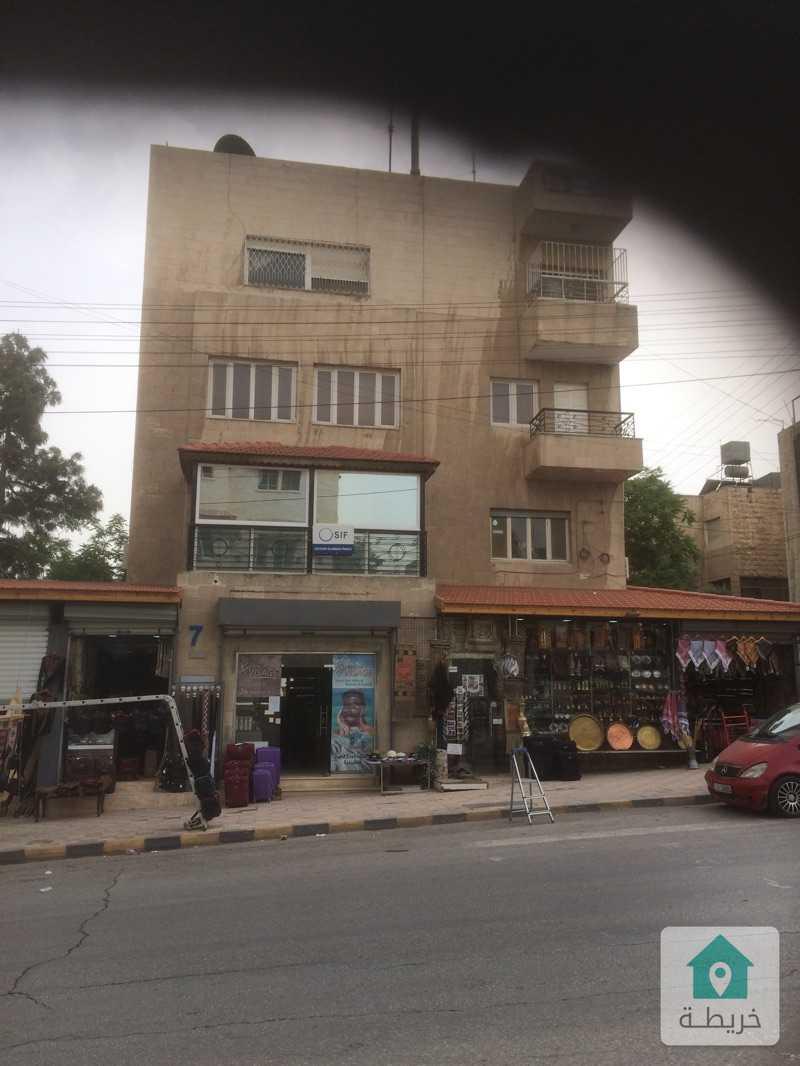 العبدلي شارع سليمان النابلسي ( شارع قصر العدل ) مقابل مدخل وزاره التربية والتعليم بنايه رقم ٧