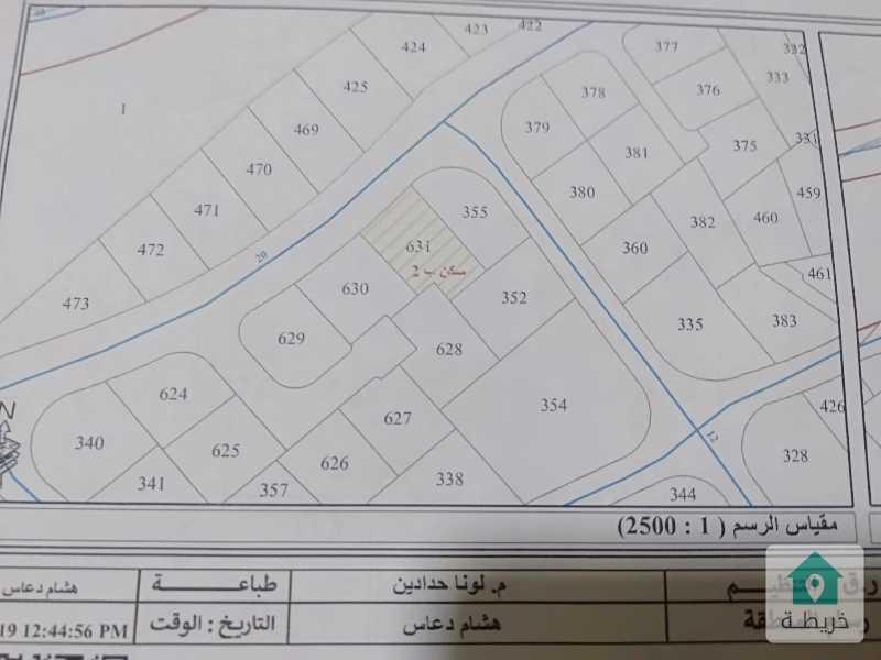 ارض للبيع في شفا بدران