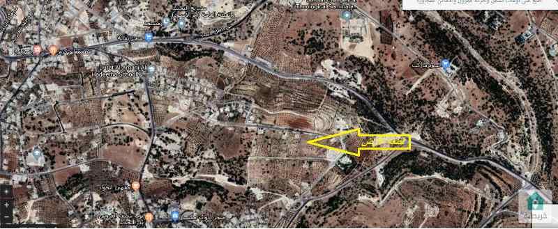 ارض بدر الجديده 2000م القبه للبيع
