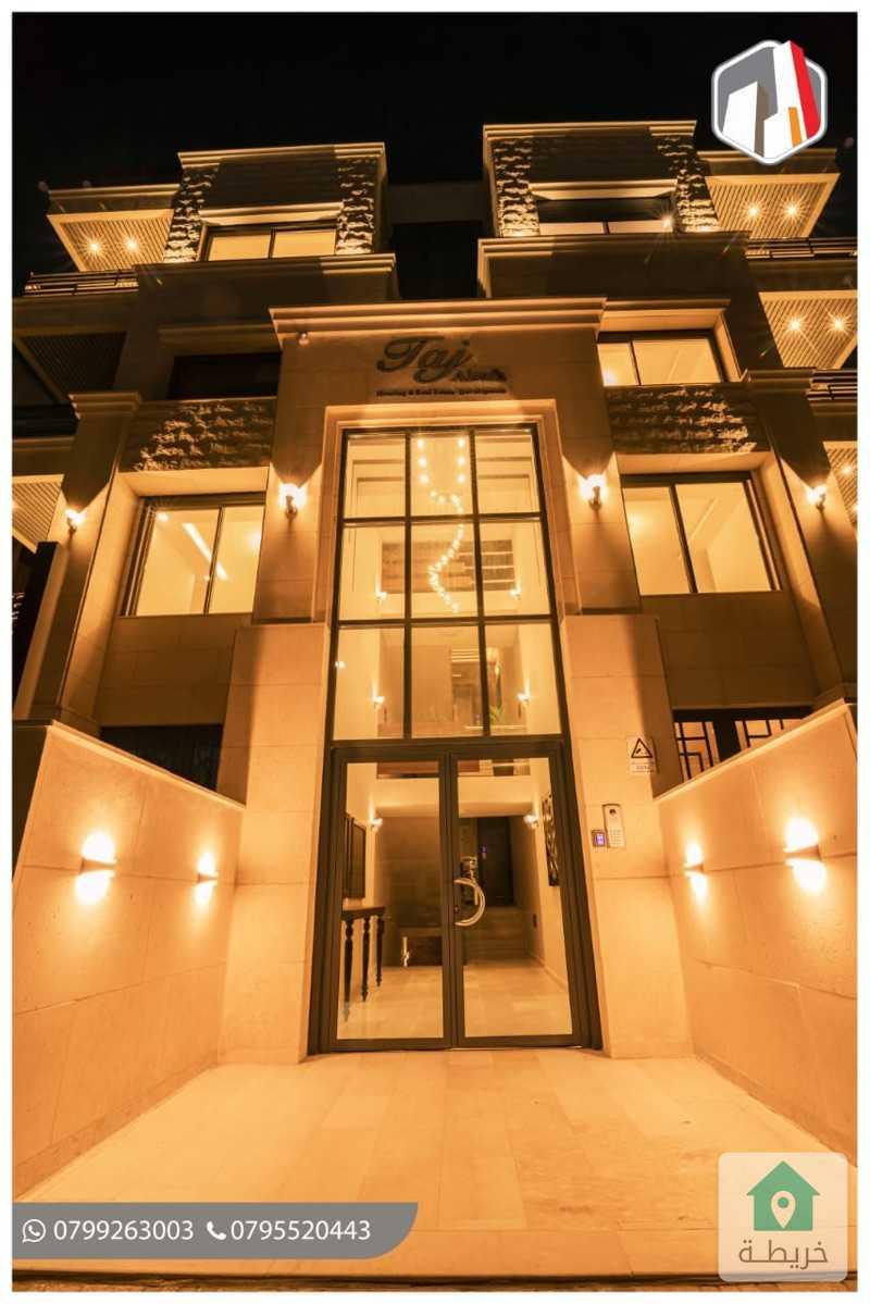 شقة أرضية 180 م في ارقى مناطق عمان - شميساني