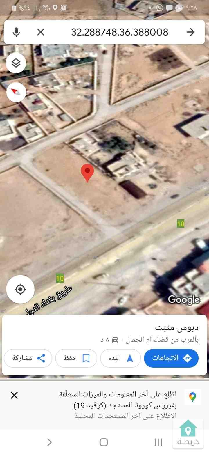 دنم ارض تجاري للبيع الشارع الرئيسي روضة الاميره بسمة المواجهة ٢٤م طريق بغداد محاط ب ثلاثة شوارع