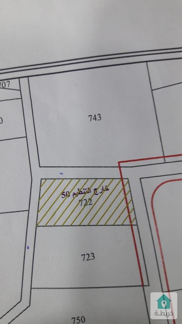 قطعة أرض للبيع في منطقة مدينة  الجندي