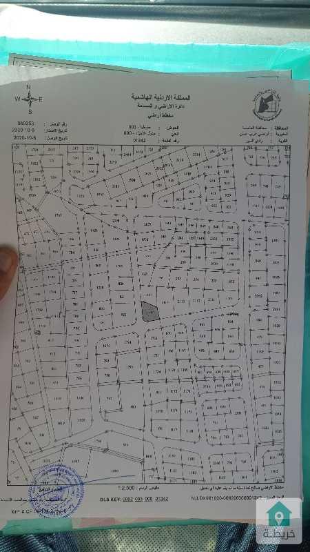 أرض للبيع في ضاحية الامير راشد