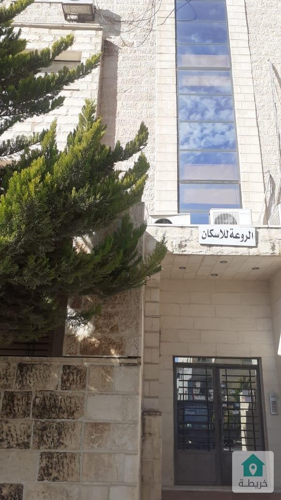 شارع الجامعه جبيهه مقابل البوابه الشماليه