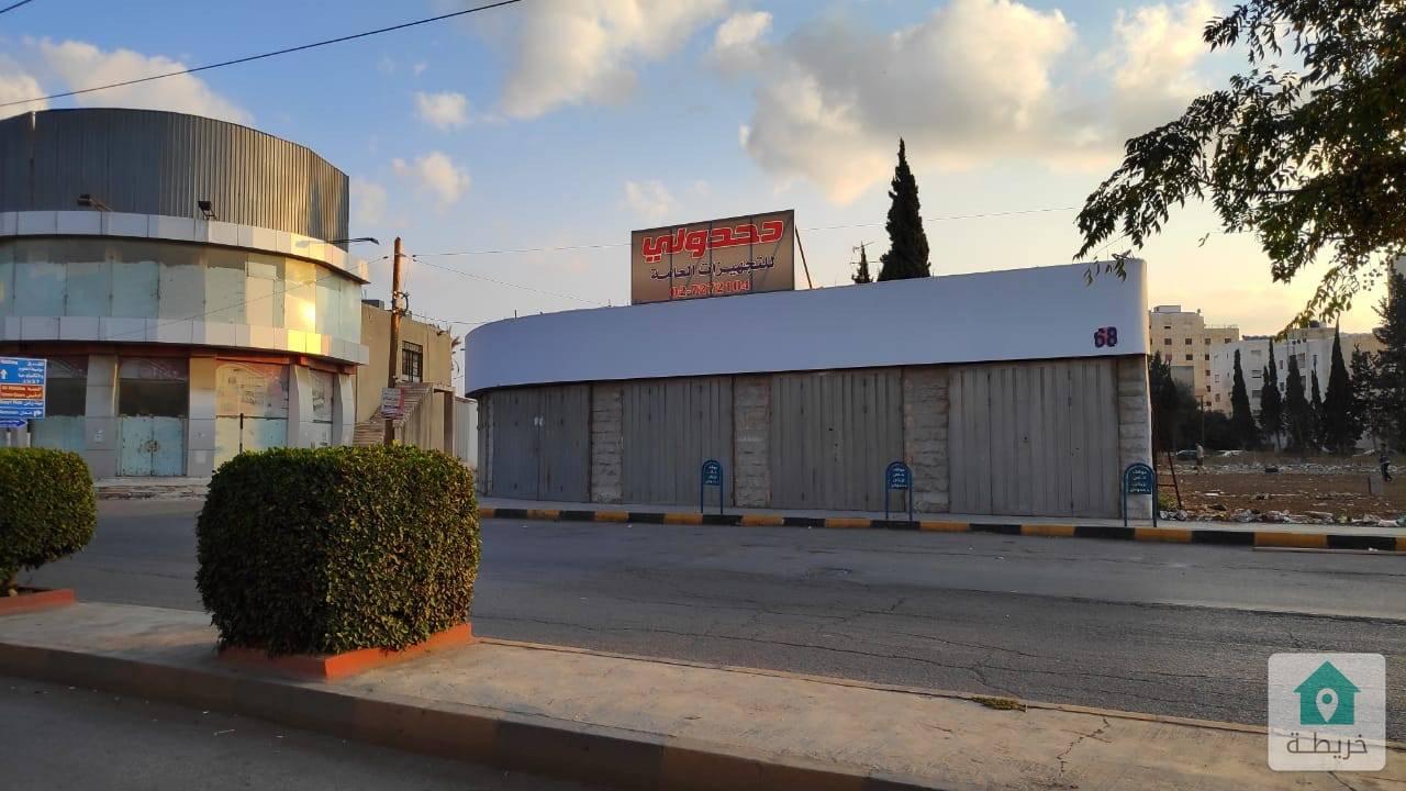 ارض تجاري في اربد / اشارات القيروان