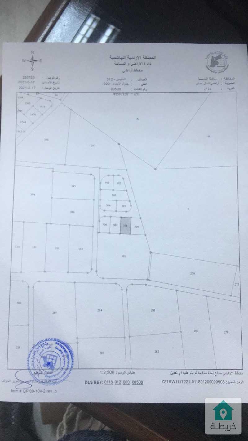 قطعة ارض  ٦٧٦ م منطقة المكيمن تصنيف ب احكام خاصة منطقة فلل