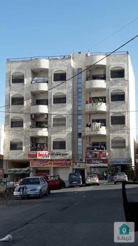 مجمع تجاري في طبربور
