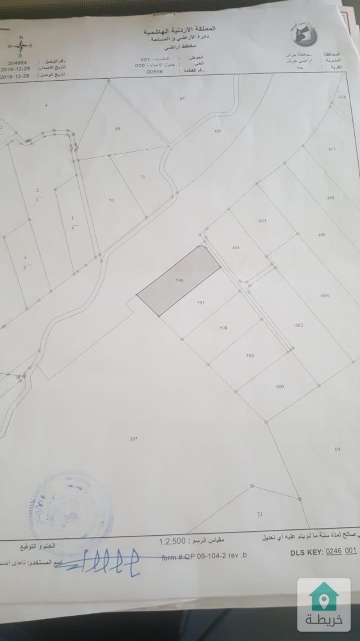 قطعة ارض على طرق جرش عمان (الشارع الرئيسي )