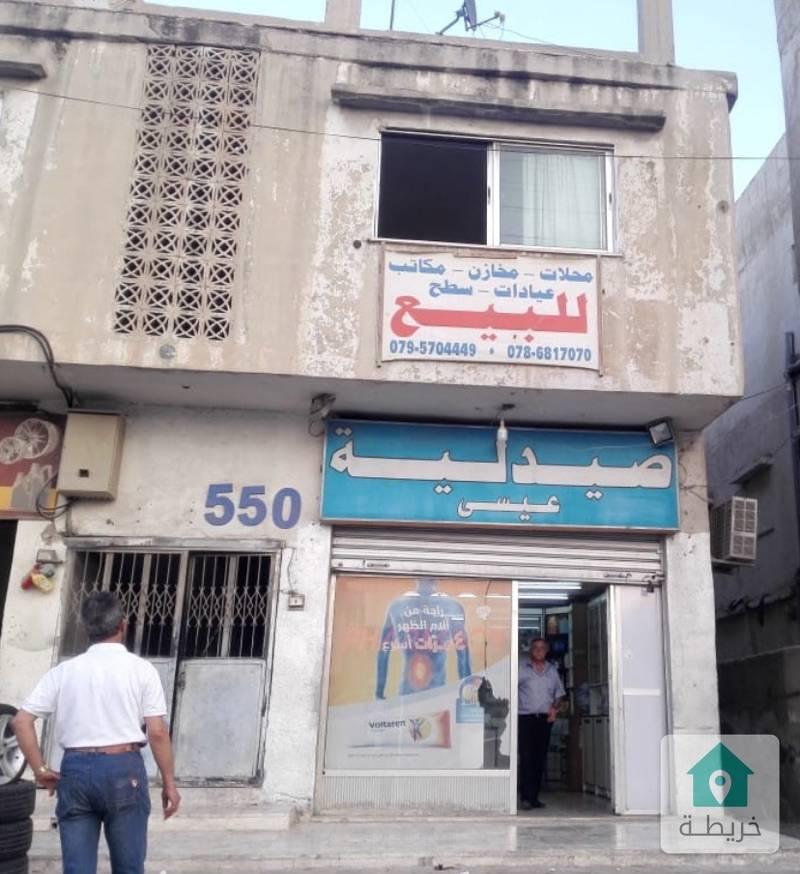 ماركًا الشماليه الشارع الرئيسي مقابل محطة المناصير