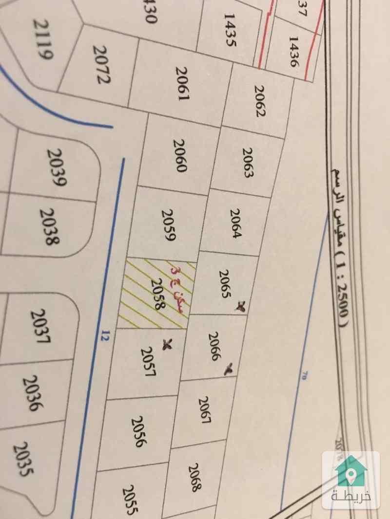 قطعة أرض فاخرة للبيع تقع على شارع الأردن ٧٨٨ متر