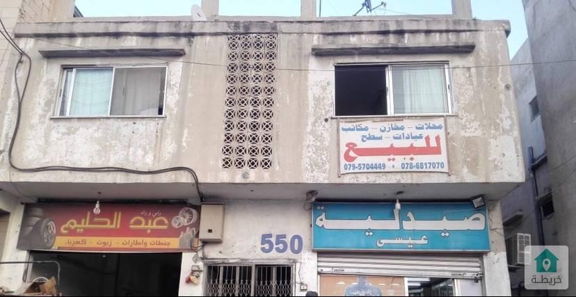 ماركًا الشماليه الشارع الرئيسي مقابل محطة المناصير موقع مميز