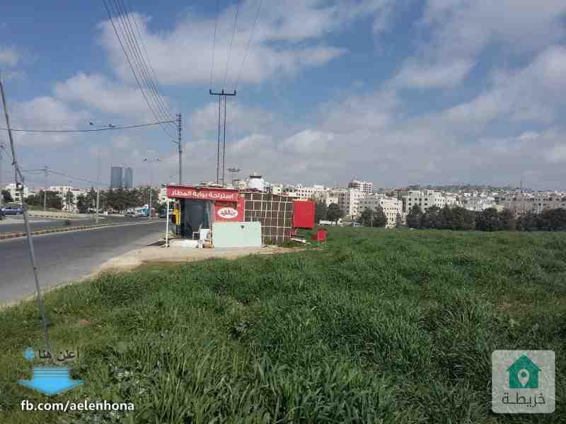 ارض للبيع في مرج الحمام/ الظهير - مقابل شركة باطون المملكة