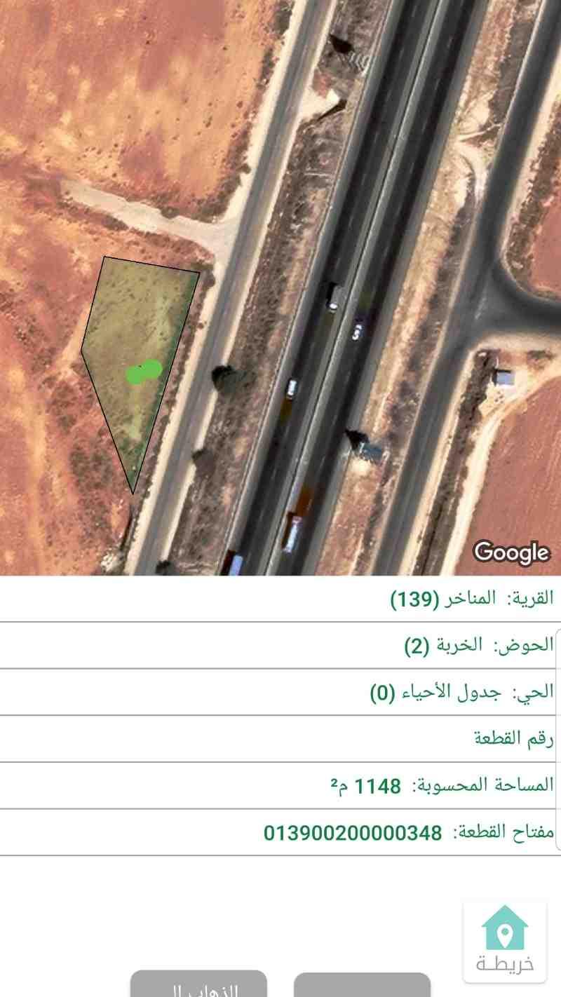 الشارع التنموى ارض 1148م واجهه 40م