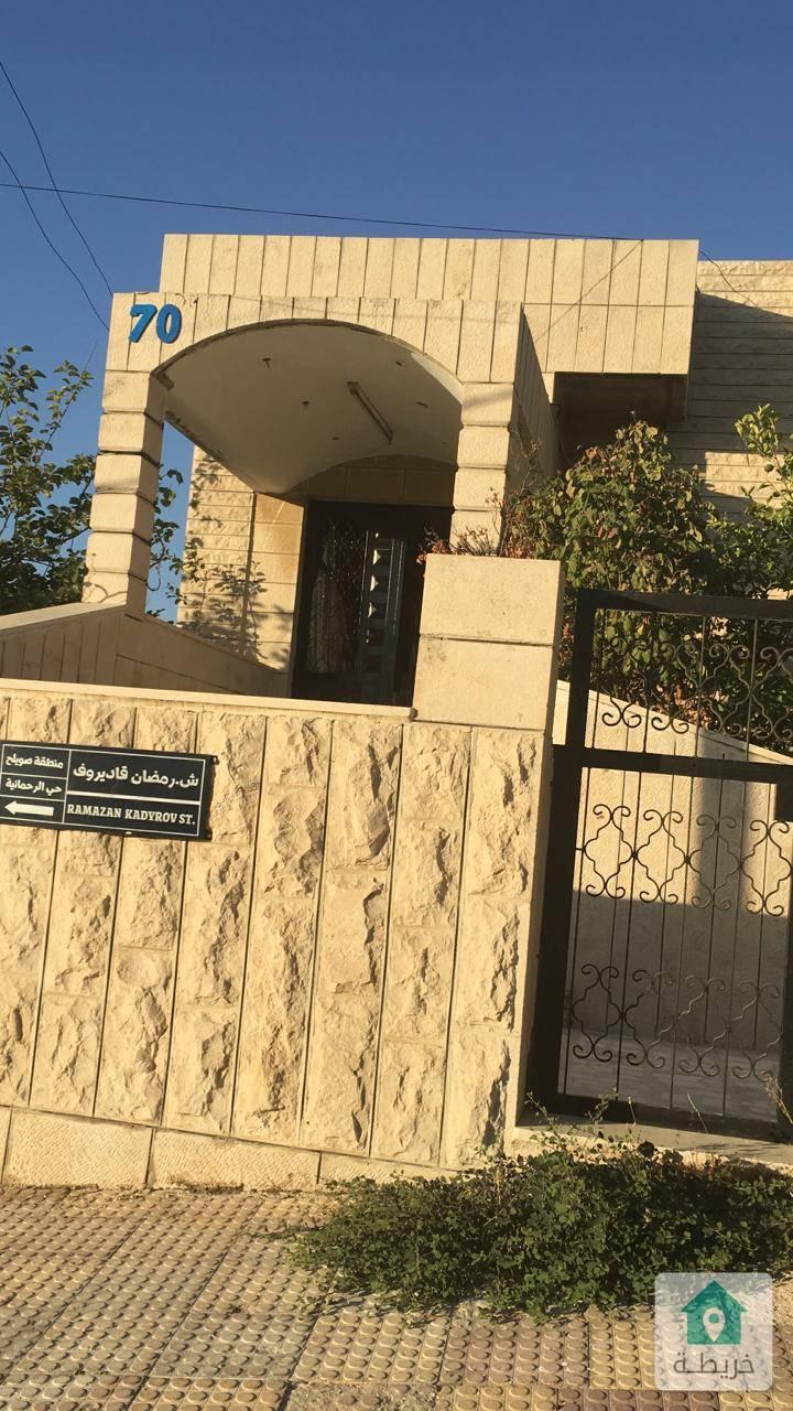 صويلح- حي الإرسال طلعة مركز أمن صويلح بناية رقم 70