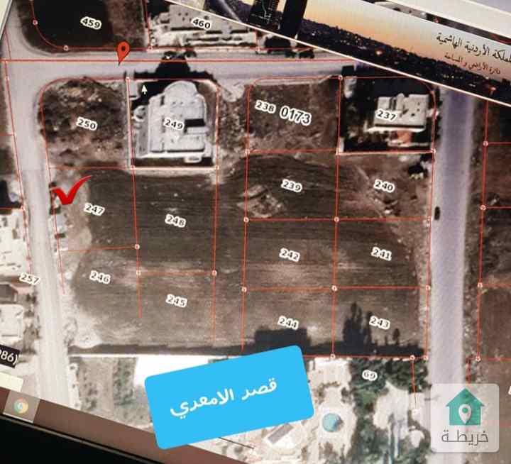قطعة ارض مميزه للبيع من المالك مباشره .اربد _خلف الراهبات بالقرب من قصر الامعري (الحجوي الوسطاني)