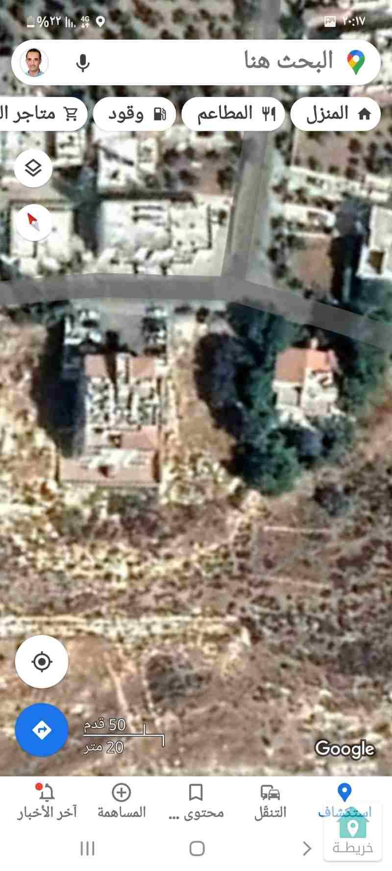 أرض سكنية للبيع في الفحيص 1000 متر سكن خاص