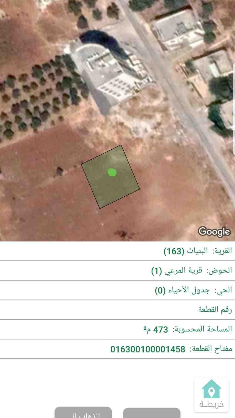 البنيات قرب اكاديميه الحضارات ارض 467م