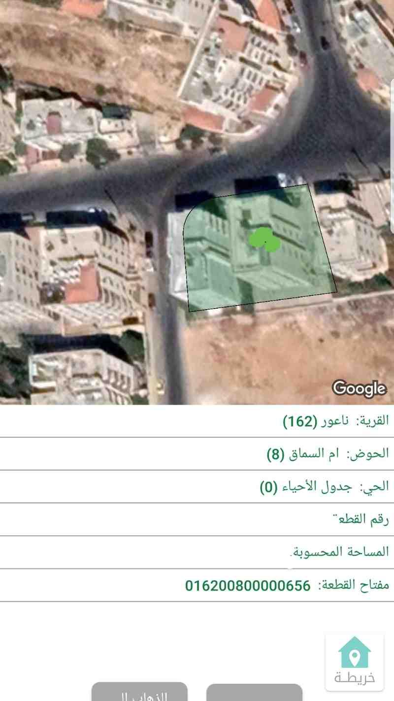 مرج الحمام عماره 10 شقق كل شقه150م