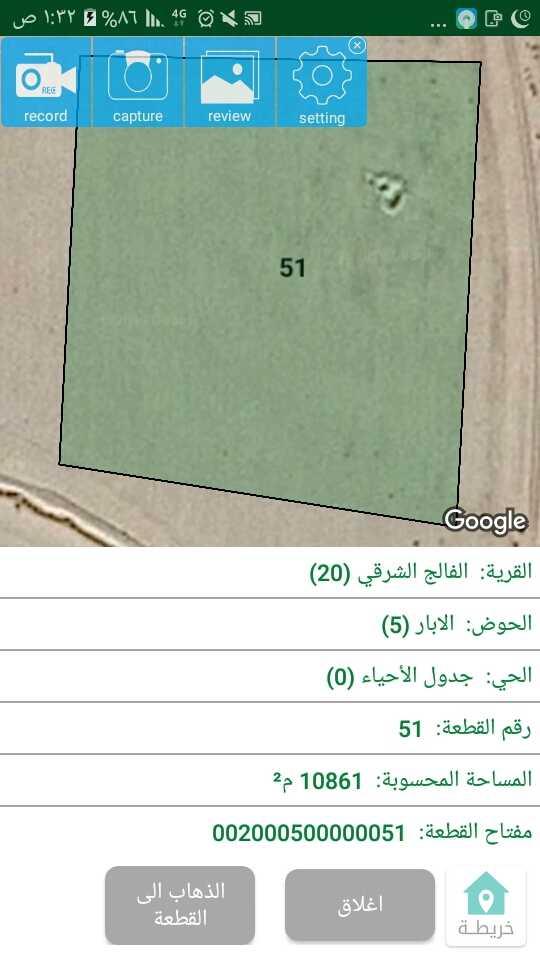 أرض استثمارية ١١دنم قرب مدرسة لمحارب قضاء رجم الشامي