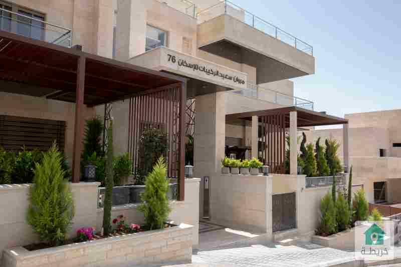 مشروع دابوق 76 شقه طابقيه رووف بمساحة كلية 600م في اعلى مناطق دابوق