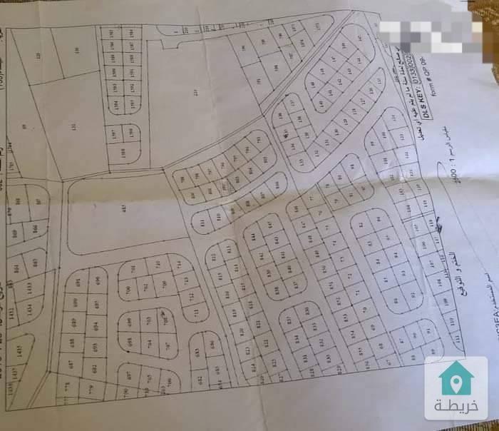 ارض للبيع في سحاب منطقة البيضاء