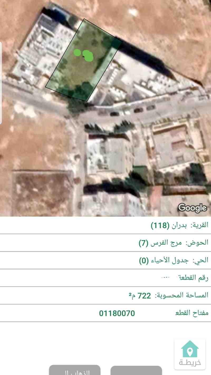 شفابدران  مرج الفرس ارض 722م