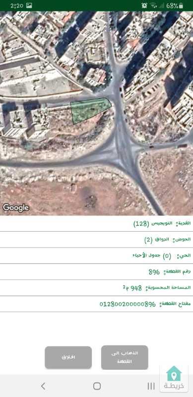 ارض ٩٤٨ متر في منطقة طبربور حوض الرواق بالقرب من مسجد السلطان عبد الحميد الثاني