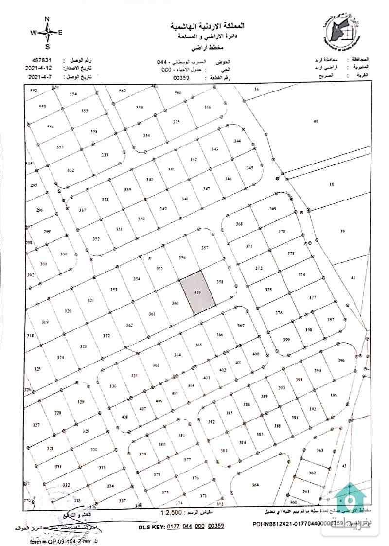 ثلاث قطع أراضي متجاورات للبيع