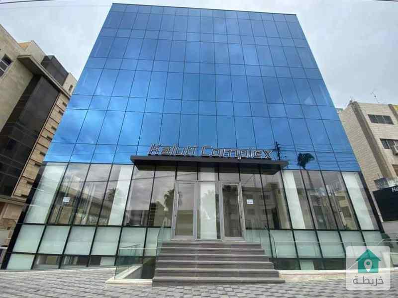 مكتب للايجار مساحة 50 متر