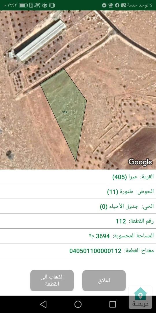 ارض للبيع عمان السلط