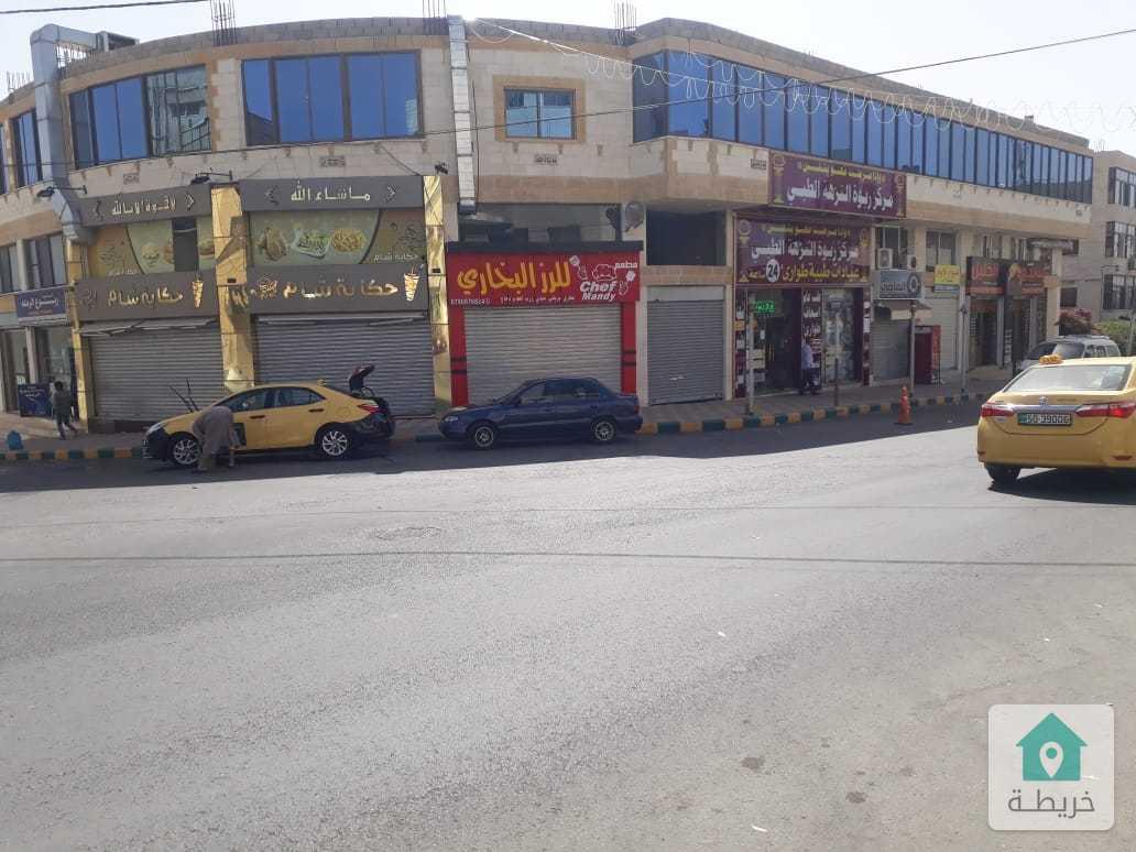 مغسلة للبيع عمان شارع الياسمين